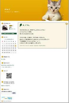 blog7023.JPG